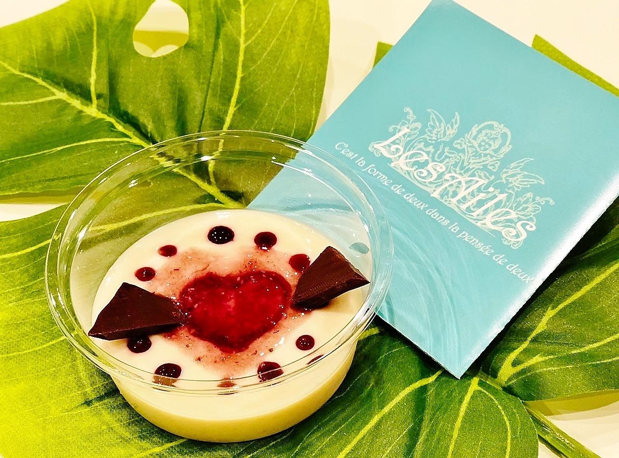 Les Ailes Amere(レゼルアメール)チョコレート付き