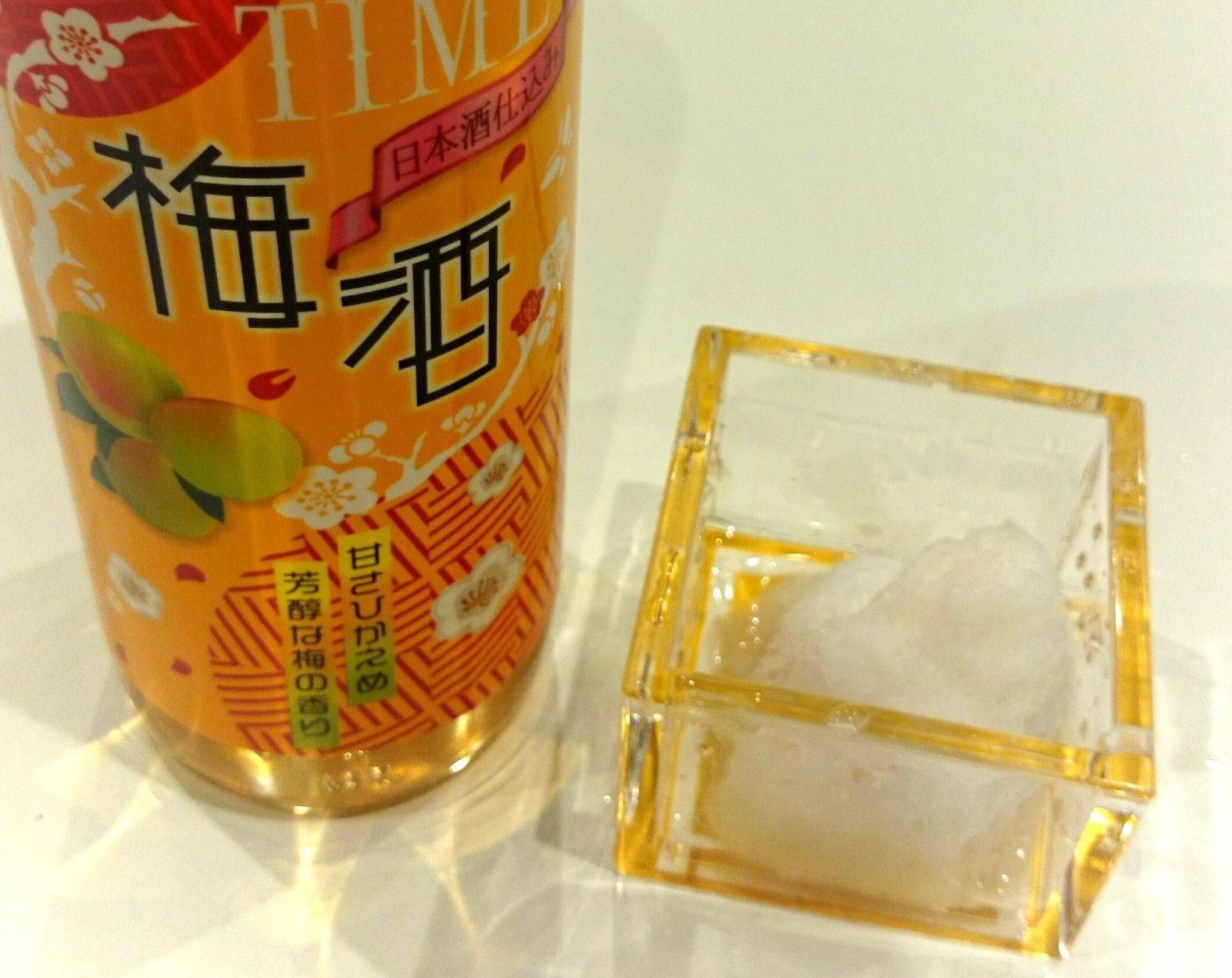 舞姫酒造うめ酒(無添加)の甘雪菓子(アルコールが含まれています)