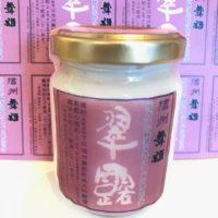 舞姫純米大吟醸酒 翠露の食べる絶品甘酒ジャム
